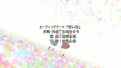 Aoi Hana - OP - 03